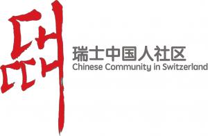 chcch_logo_transparent
